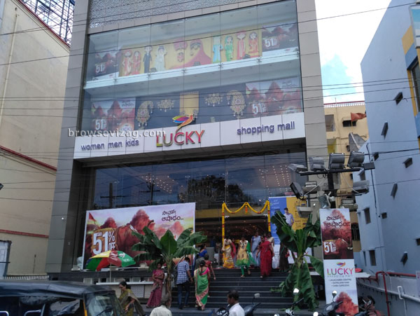 Lucky Shopping Mall
